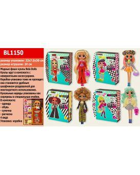 Игровой набор L.O.L «Bela Dolls» фешн кукла 27 см с аксессуарами в шаре, в кор. 31,2х25,5х7,3 см