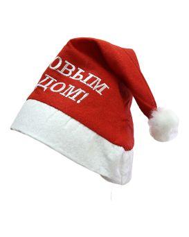 Колпак «Новогоднее украшение» 28х38 см, красный