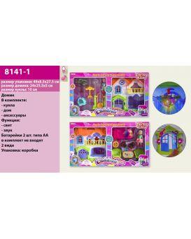 Домик на батарейке, свет, звук, с куколкой и аксессуарами, в ассортименте, в коробке 49х27,5х8,5 см