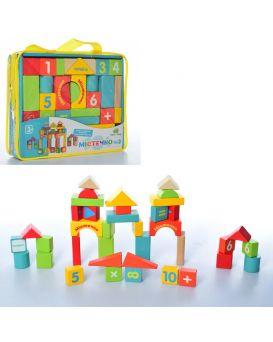 Деревянная игрушка «Городок» 38 деталей, крышка - сортер, в ведре 21х19х5,5 см