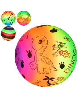 Мяч детский, 9 дюймов, с рисунком, ПВХ, 57 - 63 гр., в ассортименте, в пакете