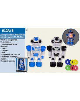 Робот 17х10х26 см, на бат., стреляет дисками, свет, звук, ходит, в ассортименте, в кор. 24х12х31 см