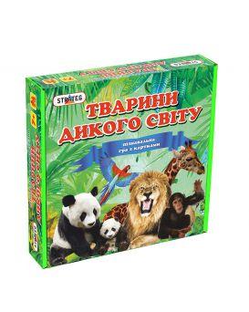 Игра настольная - стратегическая «Животные дикого мира» укр., в корбці 25х25х5 см, ТМ Стратег