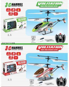 Вертолет на радиоуправлении, свет, в ассортименте, в коробке 23,5х5х11,5 см