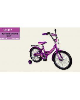 Велосипед детский 2-х колесный 14 дюймов «Like2bike RALLY» фиолетовый