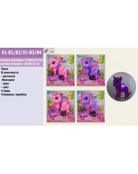 Герои мультфильма «My Little Pony» на бат., музыка, свет, расческа,в ассортименте, кор. 24х21х8 см