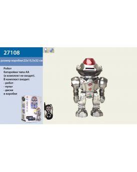 Робот на батарейке, стреляет дисками, ходит вперед - назад, свет, звук, в коробке, 28085