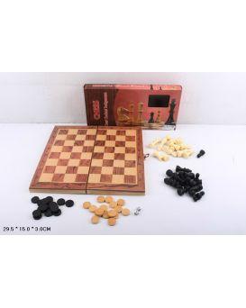 Шахматы деревянные, в коробке 29,5х15х3 см