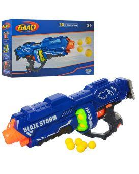 Автомат 45 см, стреляет мягкими шариками 2 см 12 шт., на батарейке, в коробке 45х28х11 см