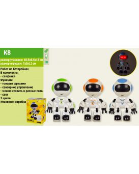 Робот на батарейке, свет, звук, в ассортименте, в коробке 10,5х6,5х15 см