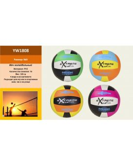 Мяч волейбольный PVC, 320 гр., в ассортименте