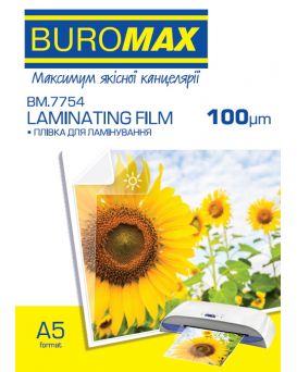 Пленка А5 для ламинирования 154 х 216 мм, 100 мкм, 100 шт.