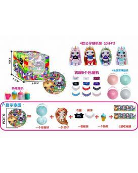 Игровой набор L.O.L единорожка с волосами и аксессуарами, в шаре, в ассортименте, кор. 9,3х9,3х9,3см
