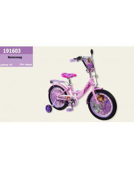 Велосипед детский 2-х колесный 16 дюймов «Disney Sofia The First» со звонком, зеркалом, руч. тормоза