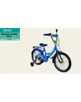 Велосипед детский 2-х колесный 14 дюймов «Like2bike RALLY» синий.