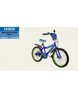 Велосипед детский 2-х колесный 20 дюймов «Like2bike Dark Activ» синий, без тренировочных колес