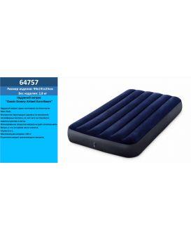 Матрас надувной Intex 99х191х25 см синий