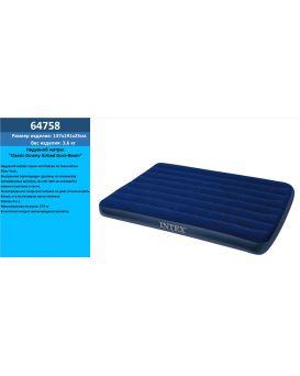 Матрас надувной Intex 137х191х25 см синий