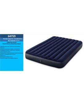 Матрас надувной Intex 152х203х25 см синий