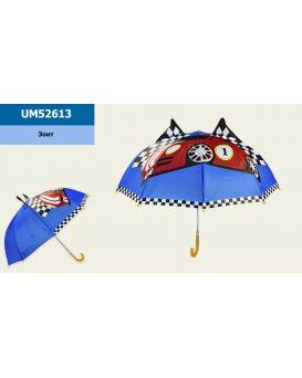 Зонтик детский с ушками «Для мальчиков» трость 60 см, диаметр 72 см, пластиковые крепления