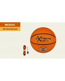 Мяч баскетбольный №7, резиновый, 600 грамм, оранжевый