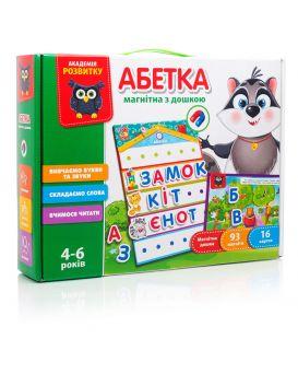 Игра настольная Vlady Toys Азбука с магнитной доской