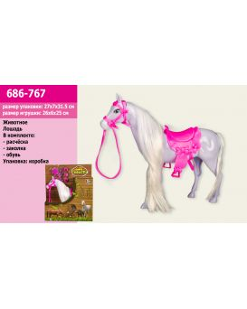 Животные 686-767 Лошадь, в наборе аксессуары, в коробке 27*7*31,5 см