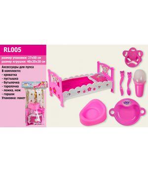 Кроватка RL005 горшок, бутылочка, пустышка, тарелка, приборы, в пакете 50*27 см