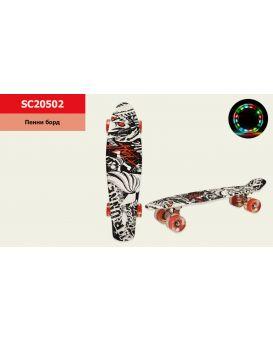 Пенни борд 56х15 см, PU колеса 22 дюйма со светом «Graffiti»