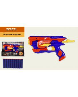 Пистолет 28 см, стреляет поролоновыми снарядами, 10 шт., в коробке