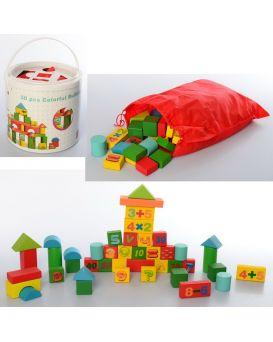 Деревянная яна игрушка Городок цифры, картинки, 50 деталей, в ведре, 18-16,5-18см