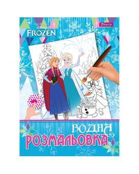 Водная раскраска 1 вересня «Frozen»