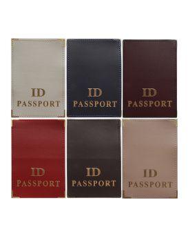Обложка на документ «ID Passport» 13220 кожзам 140х95