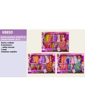 Кукла 29 см, с набором платьев, в ассортименте, в коробке 43х6х32 см