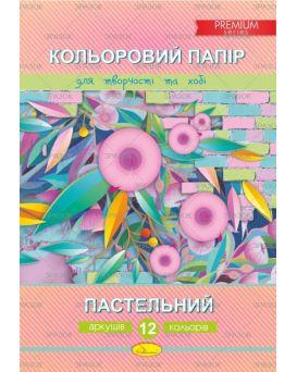 Бумага А4 цветная, пастельная «Премиум» 12 листов