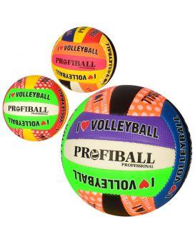 Мяч волейбольный официал.размер, ПУ, ручная работа, 18 панелей, 260-280г, в ассортименте, в кульке