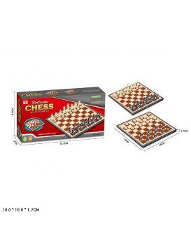 Шахматы 2 в 1, в коробке 18,1*9,2*3см