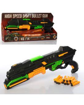 Автомат пистолет, 50см, свет, мягкие пули 14 шт, на батарейке, в коробке, 54х26,5х7