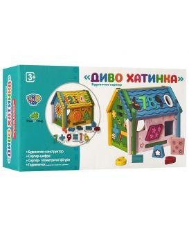 Деревянная игрушка Сортер домик, 20 см, цифры, геом. фигуры, часы, в кор-ке 35,5х19х6