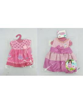 Одежда для кукол, в ассортименте, в пакете 23х30х0,5 см