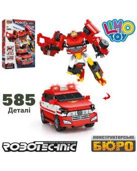 Конструктор 2 в 1 (робот 21,5 см, машина 17,5 см) 585 дет, в коробке 30,5х43х7 см