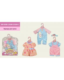 Одежда для кукол «Солнышко» в ассортименте, в пакете 22,5х28 см