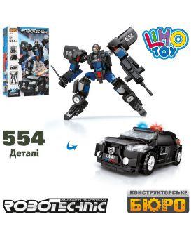 Конструктор 2в1 (робот 24,5 см, машина-спецназ 18см), 554 деталей, в коробке, 30,5-43-7см