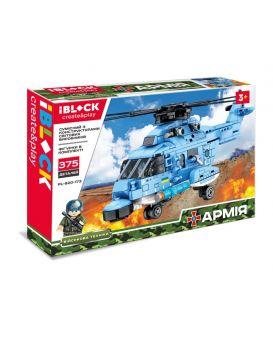 Конструктор IBLOCK «АРМИЯ» 375 деталей, в коробке 38х6,5х26 см