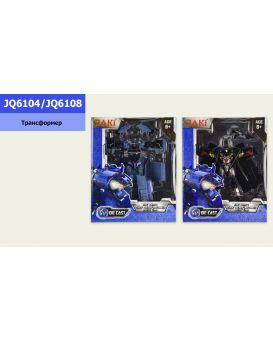 Трансформер JQ6108/JQ6109 (JQ6104/QJ6108) (24шт/2) 2 вида, р-р игрушки – 18*7*17.5 см, в кор. 24*10*