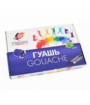 Краски гуашевые 24 цветов по 20 мл «Классика» ТМ Луч 28С1681-08