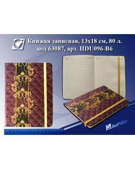 Алфавитная книга 10х14 см 80 арк., на английском языке, объемная «Фолиант» J. Otten, Z088