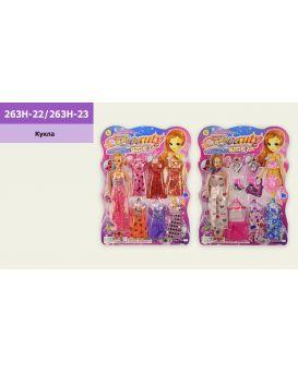 Кукла 27 см, с платьями и аксессуарами, в ассортименте