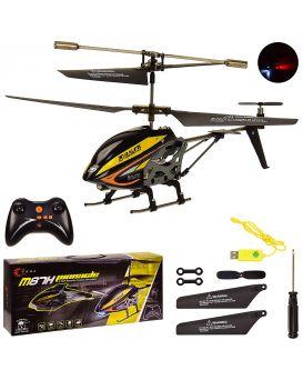 Вертолет 19х4х10 см, на радиоуправлении, свет, в коробке 44,5х8х19 см