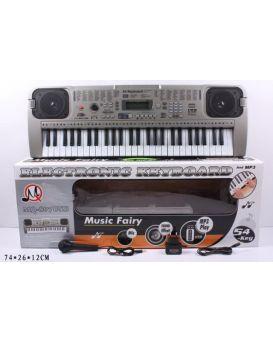 Орган на батарейке, 54 клавиши, LCD Display, MP3, микрофон от сети, 100 тонов, 100 ритмов, в кор.